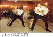 Купить «People dancing samba in pairs», фото № 30216578, снято 4 октября 2018 г. (c) Яков Филимонов / Фотобанк Лори