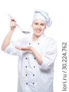 Купить «vertical portrait of a cook with a ladle on a white background in the studio isolated», фото № 30224762, снято 14 октября 2018 г. (c) Константин Лабунский / Фотобанк Лори