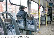 Купить «Кресла в вагоне трамвая с описанием людей, в честь которых названы улицы в Калининском районе. Санкт-Петербург», эксклюзивное фото № 30225546, снято 27 февраля 2019 г. (c) Румянцева Наталия / Фотобанк Лори