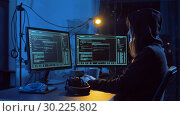 Купить «hacker creating computer virus for cyber attack», видеоролик № 30225802, снято 27 февраля 2019 г. (c) Syda Productions / Фотобанк Лори
