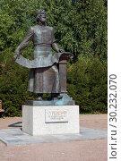 Купить «The monument of Semyon Ulyanovich Remezov on the territory of Tobolsk Kremlin. Tobolsk», фото № 30232070, снято 12 августа 2016 г. (c) Serg Zastavkin / Фотобанк Лори