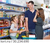 Купить «marrieds with kids and cart with food», фото № 30234690, снято 23 июня 2018 г. (c) Яков Филимонов / Фотобанк Лори