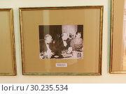 """Фотография с подписью """"8 февраля 1945 года на 21:00 в столовой Юсуповского (Кореизского) дворца проходил обед, который давал И.В.Сталин для своих гостей (президент США Ф. Рузвельт, премьер-министр Великобритании У. Черчилль) на стене (2018 год). Редакционное фото, фотограф Наталья Гармашева / Фотобанк Лори"""