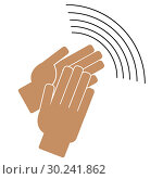 Купить «Clapping hands on a white background», иллюстрация № 30241862 (c) Сергей Лаврентьев / Фотобанк Лори
