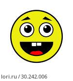 Купить «Joyful smiley on a white background», иллюстрация № 30242006 (c) Сергей Лаврентьев / Фотобанк Лори