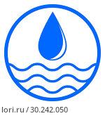 Купить «Water Drop and Wave», иллюстрация № 30242050 (c) Сергей Лаврентьев / Фотобанк Лори