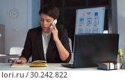Купить «businesswoman calling on smartphone at dark office», видеоролик № 30242822, снято 28 февраля 2019 г. (c) Syda Productions / Фотобанк Лори
