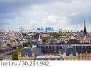 Купить «Panorama of Paris cite island and La Defense», фото № 30251942, снято 16 сентября 2017 г. (c) Сергей Новиков / Фотобанк Лори