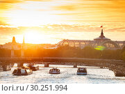 Купить «Seine river sunset and dome of Grand Palais», фото № 30251994, снято 13 августа 2016 г. (c) Сергей Новиков / Фотобанк Лори