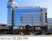Купить «Отель Mercure, Липецк», фото № 30260794, снято 7 марта 2019 г. (c) Евгений Будюкин / Фотобанк Лори