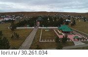 Купить «Забайкалье. Видео с дрона. Буддистский дацан в Агинском.», видеоролик № 30261034, снято 7 октября 2018 г. (c) kinocopter / Фотобанк Лори