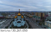 Купить «Чита, Забайкалье. Вид на город с дрона.», видеоролик № 30261050, снято 6 октября 2018 г. (c) kinocopter / Фотобанк Лори