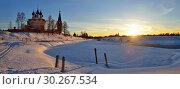 Beautiful landscape of Dunilovo village church and sunrise. Стоковое фото, фотограф Анфимов Леонид / Фотобанк Лори