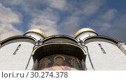 Купить «Assumption Cathedral (Cathedral of the Dormition, Uspensky sobor) against the sky. Inside of Moscow Kremlin, Russia (day)», видеоролик № 30274378, снято 10 марта 2019 г. (c) Владимир Журавлев / Фотобанк Лори