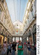 Купить «Интерьер Королевской галереи Святого Юбера в центре Брюсселя, Бельгия», фото № 30276654, снято 4 июля 2018 г. (c) V.Ivantsov / Фотобанк Лори