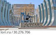 """Купить «Памятник """"Черный тюльпан"""". Екатеринбург», фото № 30276706, снято 22 марта 2017 г. (c) Сергей Афанасьев / Фотобанк Лори"""