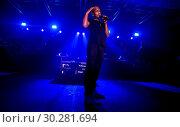 Купить «Ne-Yo performing live in concert at the Bournemouth International Centre Featuring: Ne-Yo Where: Bournemouth, United Kingdom When: 22 Sep 2017 Credit: WENN.com», фото № 30281694, снято 22 сентября 2017 г. (c) age Fotostock / Фотобанк Лори