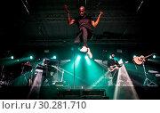 Купить «Ne-Yo performing live in concert at the Bournemouth International Centre Featuring: Ne-Yo Where: Bournemouth, United Kingdom When: 22 Sep 2017 Credit: WENN.com», фото № 30281710, снято 22 сентября 2017 г. (c) age Fotostock / Фотобанк Лори