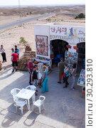 Купить «Продажа сувениров на автомобильной трассе. Дорога через пустыню в Тунисе, Африка», фото № 30293810, снято 2 мая 2012 г. (c) Кекяляйнен Андрей / Фотобанк Лори