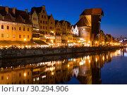 Купить «Gdansk embankment in twilight», фото № 30294906, снято 12 мая 2018 г. (c) Яков Филимонов / Фотобанк Лори