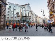 Stephansplatz, Vienna, Austria (2015 год). Редакционное фото, фотограф EugeneSergeev / Фотобанк Лори