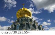 Купить «Resurrection Monastery(Voskresensky Monastery, Novoiyerusalimsky Monastery or New Jerusalem Monastery) against the sky--is a major monastery of the Russian Orthodox Church in Moscow region, Russia», видеоролик № 30295554, снято 12 марта 2019 г. (c) Владимир Журавлев / Фотобанк Лори
