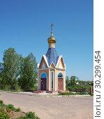Купить «Георгиевская часовня в Балыкове, Саров», фото № 30299454, снято 18 мая 2014 г. (c) Ельцов Владимир / Фотобанк Лори