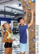Купить «Couple of climbers on joint workout», фото № 30300002, снято 16 июля 2018 г. (c) Яков Филимонов / Фотобанк Лори