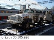 Купить «Захваченный у сирийских террористов многоцелевой бронированный автомобиль«RG-31» Nyala на платформе железнодорожного состава», фото № 30305926, снято 23 февраля 2019 г. (c) Free Wind / Фотобанк Лори
