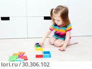 Cute toddler girl playing with educational toy at home on the floor. Стоковое фото, фотограф ivolodina / Фотобанк Лори