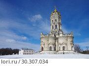 Купить «Церковь Знамения Пресвятой Богородицы в Дубровицах», фото № 30307034, снято 12 марта 2019 г. (c) Natalya Sidorova / Фотобанк Лори