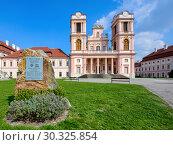 Купить «Бенедиктинский монастырь Гёттвайг (Stift Göttweig) близ города Кремз. Нижняя Австрия.», фото № 30325854, снято 3 апреля 2017 г. (c) Bala-Kate / Фотобанк Лори