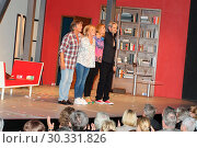 Купить «Premiere 'Als ob es regnen wuerde' at Komödie Winterhuder Fährhaus, Hamburg. Featuring: Herbert Herrmann, Nora von Collande, Marie Wolff, Uwe Neumann Where...», фото № 30331826, снято 8 сентября 2017 г. (c) age Fotostock / Фотобанк Лори