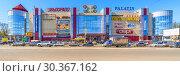 Купить «Russia, Samara, April 2016: shopping and entertainment complex Spring sunny day. The text in Russian: Carousel, Sportmaster, Eldorado, start and other names of stores.», фото № 30367162, снято 24 апреля 2016 г. (c) Акиньшин Владимир / Фотобанк Лори