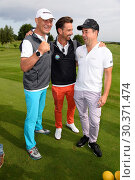 Купить «Celebrities attending GRK Golf Charity Masters in Leipzig. Featuring: Axel Schulz, Florian Silbereisen, Jan Josef Liefers Where: Leipzig, Germany When: 19 Aug 2017 Credit: WENN.com», фото № 30371474, снято 19 августа 2017 г. (c) age Fotostock / Фотобанк Лори