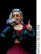 Купить «Performances V Festival Staffs Featuring: Anne Marie Where: Cannock, United Kingdom When: 21 Aug 2017 Credit: WENN.com», фото № 30372154, снято 21 августа 2017 г. (c) age Fotostock / Фотобанк Лори