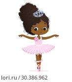 Купить «Cute African Pink Princess Girl Ballerina Dance», иллюстрация № 30386962 (c) Olga Petrakova / Фотобанк Лори