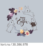 Купить «Happy Easter greeting card. Vector illustration with colorful wreath of flowers, eggs and rabbits. Hand written lettering. Isolated on turquoise background.», иллюстрация № 30386978 (c) Olga Petrakova / Фотобанк Лори