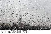 Купить «Капли дождя», эксклюзивное фото № 30388778, снято 14 ноября 2017 г. (c) Дмитрий Неумоин / Фотобанк Лори