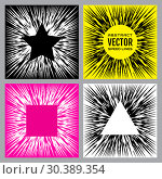 Colorful speed lines background. Effect motion lines for comic book and manga. Radial rays from center of frame with effect explosion. Template for design. Vector. Стоковая иллюстрация, иллюстратор Dmitry Domashenko / Фотобанк Лори