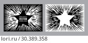 Купить «Speed lines background. Effect motion lines for comic book and manga. Radial rays from center of frame with effect explosion. Template for design. Black and white vector illustration», иллюстрация № 30389358 (c) Dmitry Domashenko / Фотобанк Лори