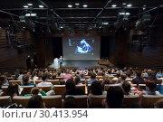 Купить «Medical expert giving a talk on diagnostics in medicine on 12th Winfocus world congress on 8th of September, 2016 in Ljubljana, Slovenia.», фото № 30413954, снято 7 сентября 2016 г. (c) Matej Kastelic / Фотобанк Лори