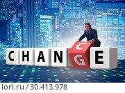 Купить «Businessman taking chance for change», фото № 30413978, снято 13 декабря 2019 г. (c) Elnur / Фотобанк Лори