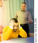 Купить «Adult father teaches his son», фото № 30416394, снято 18 июня 2019 г. (c) Яков Филимонов / Фотобанк Лори