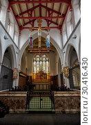 Купить «The interior of the nave of St Matthew's Church. Sheffield. South Yorkshire. England», фото № 30416430, снято 8 мая 2009 г. (c) Serg Zastavkin / Фотобанк Лори