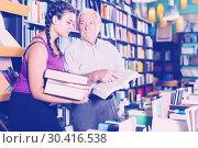 Купить «Two buyers discuss a book», фото № 30416538, снято 28 июня 2017 г. (c) Яков Филимонов / Фотобанк Лори