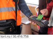 Купить «Оплата проезда в городском транспорте при помощи пластиковой карты (Самара 2019)», фото № 30416758, снято 12 февраля 2019 г. (c) Светлана Дильдина / Фотобанк Лори