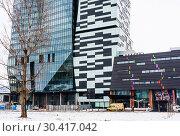 Sarajevo City Center (SCC), Sarajevo, Bosnia and Herzegovina. The SCC is a business complex and shopping center in downtown Sarajevo (2018 год). Редакционное фото, фотограф Николай Коржов / Фотобанк Лори