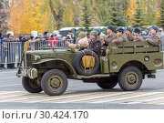 Купить «Soviet all-wheel drive car GAZ-69 with an open top.», фото № 30424170, снято 7 ноября 2018 г. (c) Акиньшин Владимир / Фотобанк Лори