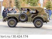 Купить «Russia Samara November 2018: Soviet all-wheel drive car GAZ-69», фото № 30424174, снято 7 ноября 2018 г. (c) Акиньшин Владимир / Фотобанк Лори